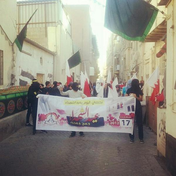 Demonstrators started marching in #Manama , http://t.co/gnqJFxdb #bahrain #MartyrsDay