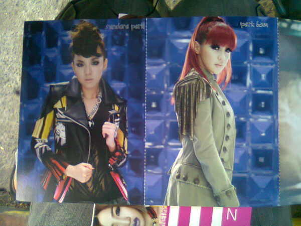 #2NE1ToAnyoneBook #Postcard #Gift #Bonus @2NE1indo http://t.co/YgfaEmIQ