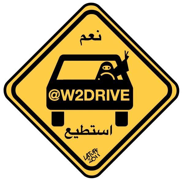 كل ٦ نوفمبر ونساء السعودية بخير #سيدات_نوفمبر http://t.co/xehrS2lx
