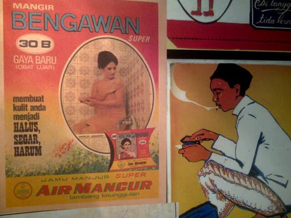 Slighty risque advertising in 1960s Indonesia.