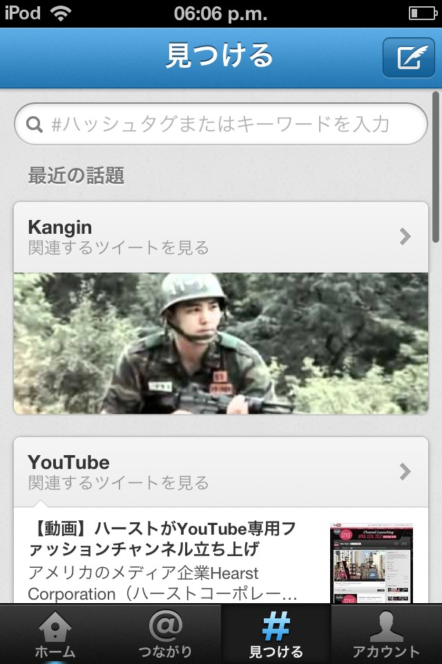 #WelcomeBackKangin estas Son Las Noticias Que Amo !! (((o(*???*)o))) ???????????????????? http://t.co/JgEmAXeC