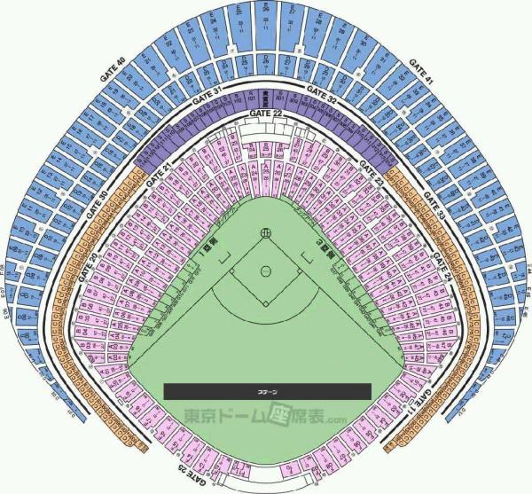 '@ourHyuk: SS4Tokyo seating plan (cr:All4Hyuk) http://t.co/eYxQ3Msg'