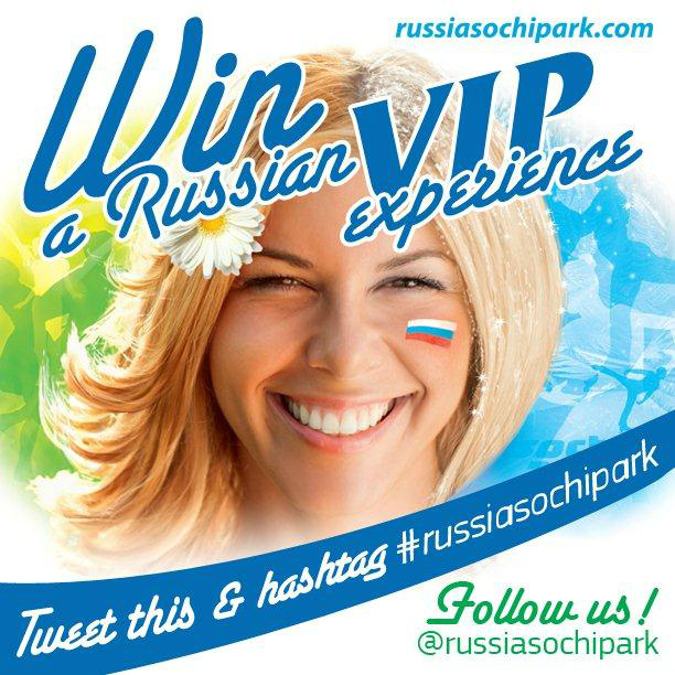 RT @RSGovUK: WIN a Russian VIP experience! TWEET this pic, HASHTAG #russiasochipark and enjoy champagne, red carpet and best seats! http ...