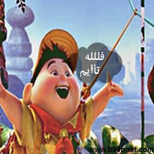 @al7medany93 http://t.co/7dOa4qj8