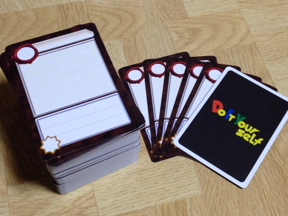 ブランクカード