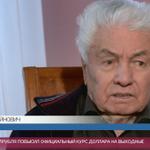 Войнович: Обвинение Савченко заведомо вздорное. У меня просто переполнилась чаша терпения http://t.co/SSW9gEjs9r http://t.co/PBwUXE5hnp
