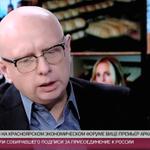 Экономист Карпов: Легкая паника в Правительстве — у нас с Китаем вообще ничего не движется http://t.co/SSW9gEjs9r http://t.co/gwvMmctR7R