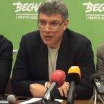 Архив. «Мы сломали все планы властей». Борис Немцов о переносе марша «Весна» в Марьино http://t.co/P5Xy5Zr35B http://t.co/g6wuUOWX3b