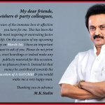 RT @mkstalin: A humble request to spend on the education of an underprivileged girl child in your neighbourhood. http://t.co/SKrWBeUISC