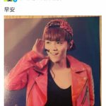 141026 Staff weibo update with Luhan poster - Good Morning http://t.co/P9yFgldv0f