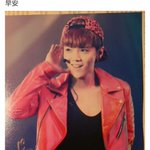 Staff weibo update: Good morning. *He posted a pic of Luhan signed poster* http://t.co/jNWXbS8p7k