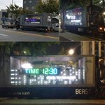 RT @allkpop: B2STs 12:30 trailer pops up in Seoul http://t.co/ZOz7UcX4pL http://t.co/Kd6TaR5wW2