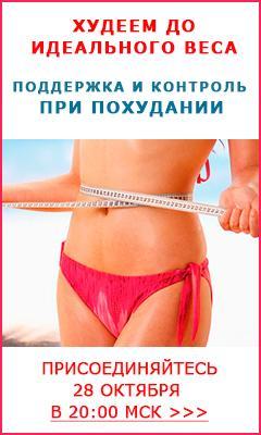 "Радова Лена Twitterissa: ""Как помолодеть и похудеть за месяц на 8 кг http://t.co/BCJJDs3RXh http://t.co/cRsdO7i1OK"""