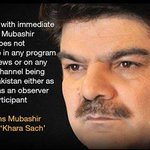 Y PEMRA ban Anchors or channels who speak Truth & support Pakistan.We want @mubasherlucman Back . #WeWantKharaSach http://t.co/df7h2S6vqg