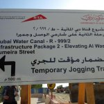 RT @dubaimediainc: Dubai Media | Alert #Dubai Canal update: Get ready for Al Wasl Road diversions 'soon http://t.co/8dG3J9QZiM