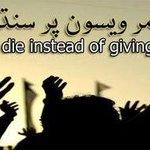 We wont allow divion of sindh till death of 6 crore Sindhis ! #QAT #Palijo @AyazLatifPalijo @OfficialMqm http://t.co/jrsrMJB1OK