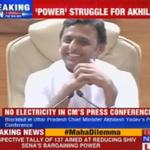 Blackout in Uttar Pradesh Chief Minister Akhilesh Yadavs press conference http://t.co/DLwwPvmkhJ