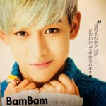 dont kill me BamBam T.T  https://t.co/rxaiUnQFr0