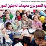 RT @AliEisaQat: صاحبة السمو الشيخة موزة في مخيمات اللاجئين لذلك دول العالم تثق في #قطر وتمنحها #فوز_قطر_بعضوية_حقوق_الإنسان http://t.co/22iCRUugEr