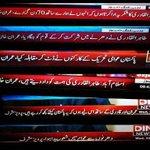 Glowing tributes for #DrQadri & PAT workers from Imran Khan & Musharraf. #NationWideInqilabMovement http://t.co/PMkg3vSqiO