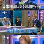 RT @allkpop: Dongwoon recalls a time when he was mistaken as a foreigner http://t.co/5w05rDJY1v http://t.co/4uOEiLxNcT