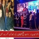 #JUIF candidate from Mansehra Chief Guest in a #Music Concert http://t.co/78Nq2SxKIr #PTI #PMLN http://t.co/T2jRfTwa5X