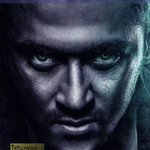 RT @muthukartyk: #Masss picture says it...@Premgiamaren @dirvenkatprabhu