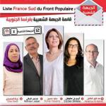 Le PG #Montpellier apporte son soutien à la liste France Sud du Front Populaire de #Tunisie ! http://t.co/viLp5JJQ5C http://t.co/3pAqLQF0K4
