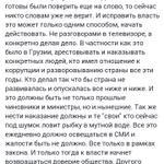 #Украина В стране всё больше назревает дефицит... Это дефицит доверия к власти, - Бачо Корчилава. http://t.co/RumWp1kV78