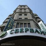 #Сбербанк обжаловал #санкции в суде #ЕС http://t.co/S5OY68XdR0 Российский Сбербанк обратился в суд Ев... http://t.co/Ufv3ig9EEk