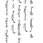 Онигоо уншиж чадах хүн байна уу? http://t.co/7iM5eh0TRe