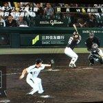 阪神、日本シリーズ先勝! 勢いが止まりませんね〜。 ゴメスもニコニコwww #日本シリーズ http://t.co/hDgkWFNm7o