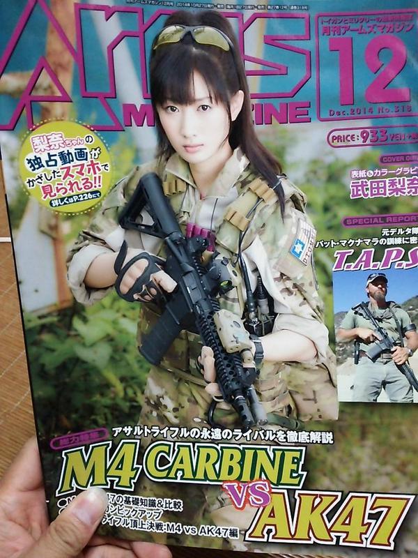 アームズマガジン12月号を買ってみた。電動ガンを買おうかなと思って・・・ http://t.co/2X2lBCZRUs