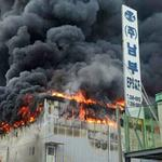 RT @HuffPostKorea: 울산시 남구 용연공단 내 스티로폼 생산업체인 남부에서 화재가 났다. 인명피해는 없었으나 3억원가량의 재산피해가 발생했다 http://t.co/Kat0OraJ0o http://t.co/ipTh7e4Kfd