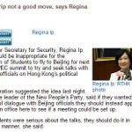 """Regina Ip says its """"inappropriate"""" for student leader to seek #OccupyHK talks in Beijing http://t.co/4SZX5BUo3N http://t.co/qDRInbVBAl"""