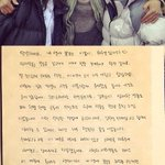 Sooyoung thanks those who loved My Spring Day through a handwritten letter http://t.co/SSVMDGkhpy http://t.co/DD767MXOGN
