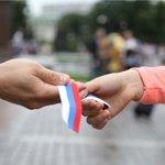 В честь Дня народного единства в Туле будут раздавать ленточки-триколоры http://t.co/nyChPZJaEI http://t.co/rMJK1vuPDq