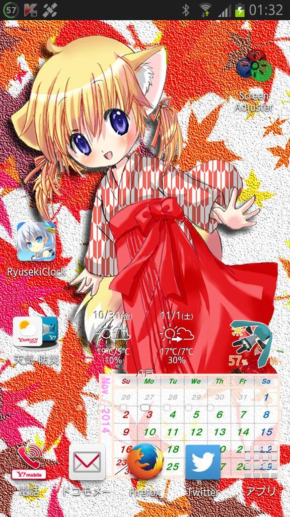 【告知】永野つかさ先生(@tsukasa1209)が描かれた《ふぉっくす紺子》イラストを使用した携帯端末用待ち画カレンダー11月分を当月内限定で配布いたします。ご利用の環境に適したものをお使いください。 #紺子待ち画c http://t.co/torIyUSDVZ
