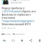 """RT""""@SergeySvtv: ICTV отказалось показывать фильмы с участием Пореченкова-ФАКТЫ #пореченковтеррорист"""" http://t.co/qfum0KltXa"""