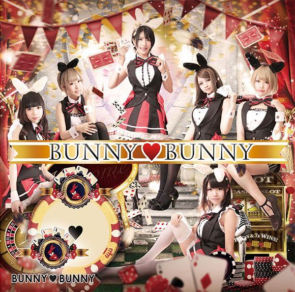 【お仕事告知】その②:12月7日発売、BUNNY♥BUNNYのCD「BUNNY♥BUNNY」のデザインさせていただきました!ジャケットの素敵なお写真は別の方なのですが、ロゴタイトルや他諸々の総合デザインを担当しております! http://t.co/yGbftXF1IY