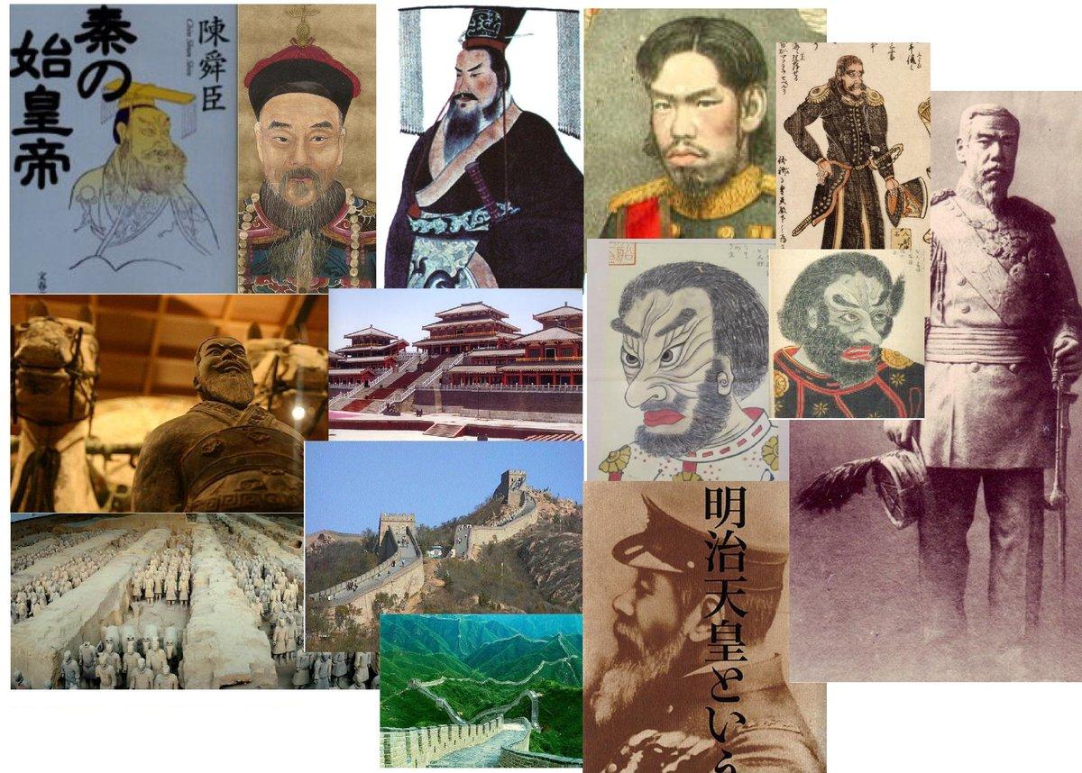 伊勢−神社本庁による神社神道破壊について語るスレYouTube動画>1本 ->画像>116枚