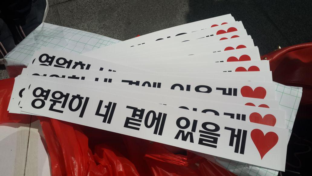 Please hold this banner up during Jinyoung's bday celebration! #kstarff http://t.co/mBP4HAn0Th
