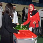 السيدة أفنان الزياني تدلي بصوتها #بصوتك_تقدر #انتخابات_البحرين #انتخابات_2014 http://t.co/JH1DjiAC2a