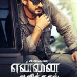 #ThalaPongal2015 official announcement has come out in todays newspapers.. #YennaiArindhaalForPongal2015 http://t.co/2CPXmbxUa6