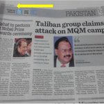 Today's newspaper Times of Oman ! Now world realizing #MQMUnderAttack http://t.co/ju2wk6oO3B