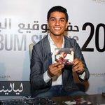 """بالصور: #محمد_عساف يوقع ألبومه """"ASSAF"""" في أبوظبي http://t.co/6oaAxZ9oMu #ليالينا #مشاهير @MohammedAssaf89 http://t.co/sQX6NpUzsX"""
