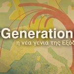 """Αυτό που λείπει πιο πολύ είναι η αίσθηση του """"ανήκειν""""    #GenerationE: η νέα γενιά της Εξόδου http://t.co/82Q94epbJA http://t.co/eHFbnm1xeO"""