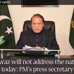 (News) PMs press secretary denies media reports of premiers address http://t.co/fQWkqdvgjd #Pakistan http://t.co/iKYYc16U2q