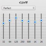 どんなスピーカーを使っていても音が良くなるiTunesの鉄板設定、通称「Perfect」の設定はこう。一度設定した後に「Flat」に戻してから再選択してみるとあまりの音の違いに驚くかと。 http://t.co/l5h3toBwZy