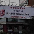 """@AAPInNews: AAP takes lead in campaigning for Delhi http://t.co/c5WPbbYqf4 #MufflerMan http://t.co/LbpeGOkKh4 #WomenDialogue #MufflerMan"